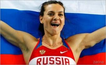 YelenaIsinbayeva_thumb.jpg