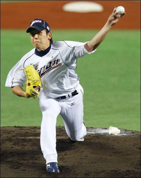 Kenji Otonari