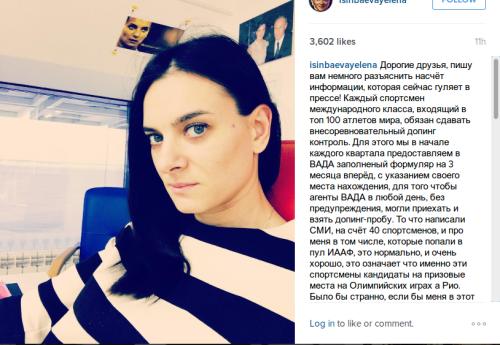 Yelena_(@isinbaevayelena)_•_Instagram_photos_and_videos_-_2016-01-28_13.44.26