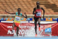 IAAF+U18+World+Championships+Day+3+ff4PpJD_WE6l